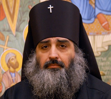 Archbishop Sergi Chekurishvili of Nekresi 