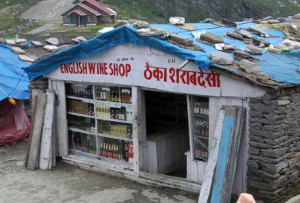 Wine shop in India