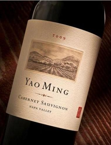 Yao Ming wine