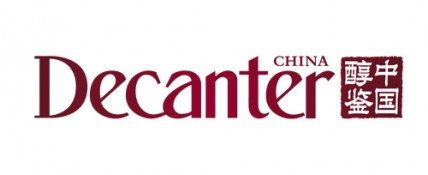 Decanter China logo