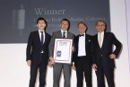 Chateau Reifeng-Auzias wins a DWWA International Trophy